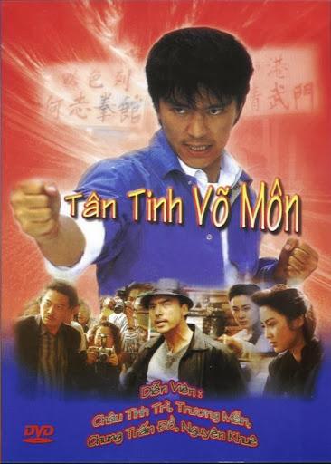 Tân Tinh Võ Môn 1 – Châu Tinh Trì - Fist of Furry