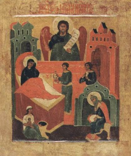 Homily On The Birth Of The Honorable Forerunner John By St Luke Of Simferopol