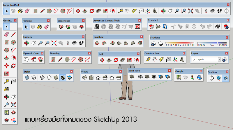 SkecthUp Pro 2013 Version 13.0.3689 Review Su2013re10