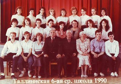 Выпуск 1990 г.
