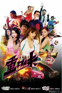 Lan Quế Phương Ngoại Truyện - Hardcore Comedy poster
