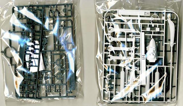 Đồ chơi lắp ghép HGBC 012 Skull Weapon sản xuất tại Nhật bản