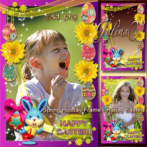 Весенняя праздничная рамка - Светлая Пасха