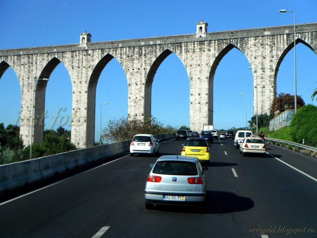 Лиссабон, акведук даш Агуаш Либреш