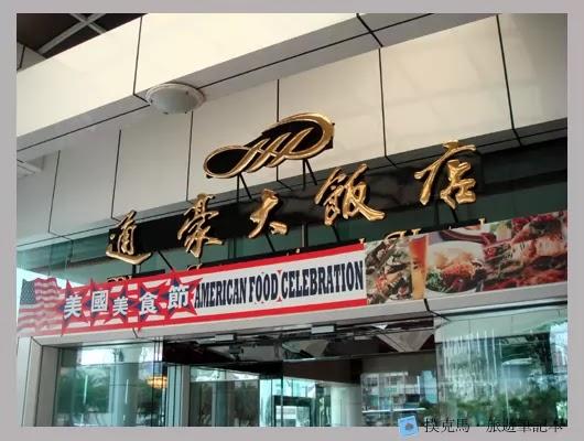Jumbo Chinese Restaurant Menu York Pa