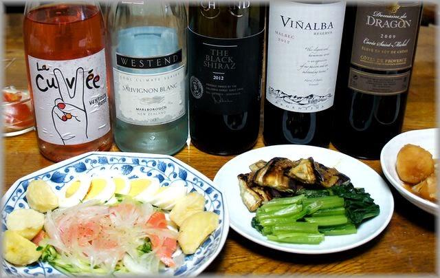 スモークサーモンとワインの合性