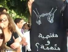 وثائق مسربة تثبت اغتصاب رجال أمن لتونسية