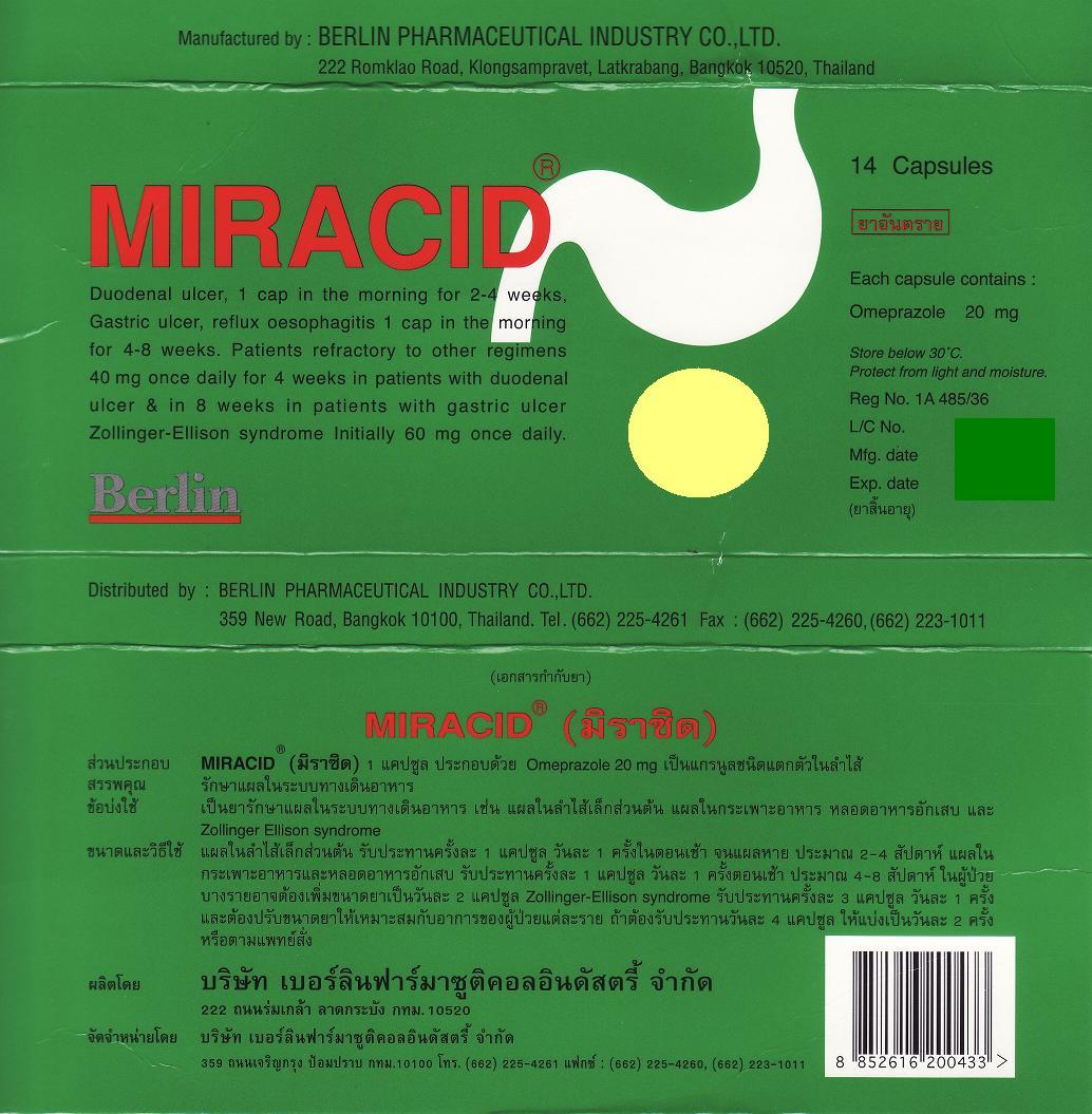 Miracid / มิราซิด (Omeprazole 20 mg)