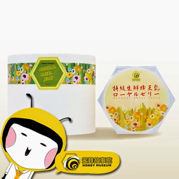 【蜜蜂故事館】台灣特級生鮮蜂王乳500g 蜜蜂故事館蜂王乳通過檢驗(SGS),是市面上最高級的蜂王乳 http://honey.shop.mymall.com.tw/pro-2201.html?member=af000050721