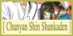 Chun Hyang Shin Shunkaden