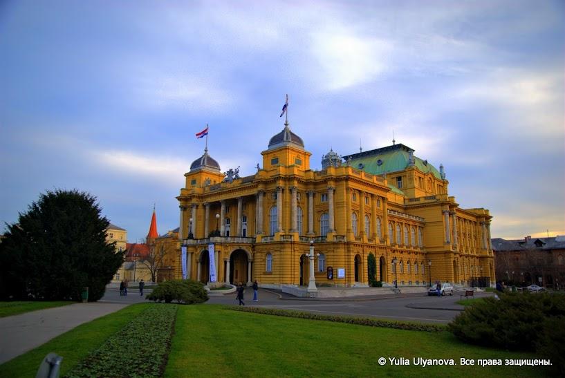Загребский театр