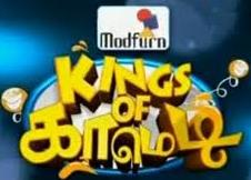 vijay tv kings of comedy free download