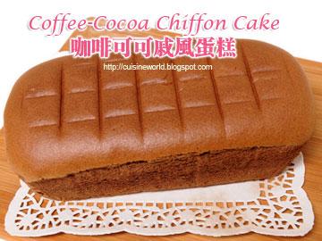 Coffee-Cocoa Chiffon Cake