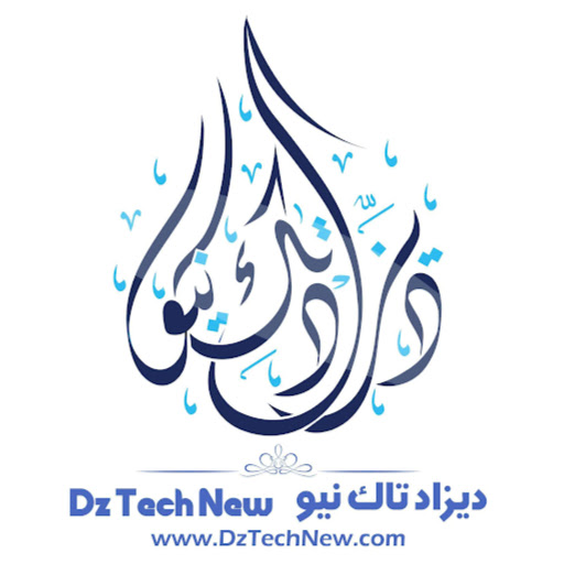 Dz Tech New - ديزاد تاك نيو