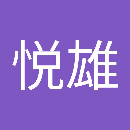 Etsuo