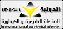 الدولية للصناعات الطبيعية و الكيماوية