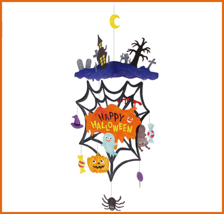 Halloween 2012 Mobile Spider Web Papercraft