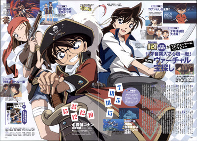 conan Detective Conan Movie 11 Jolly Roger in the Deep Azure [ Subtitle Indonesia ]