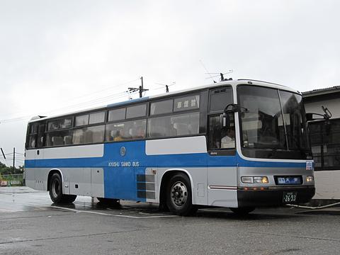 九州産交バス「やまびこ号」 2693