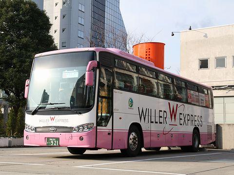 ウィラーエクススプレス西日本 大阪南港京都線 大宇BX212