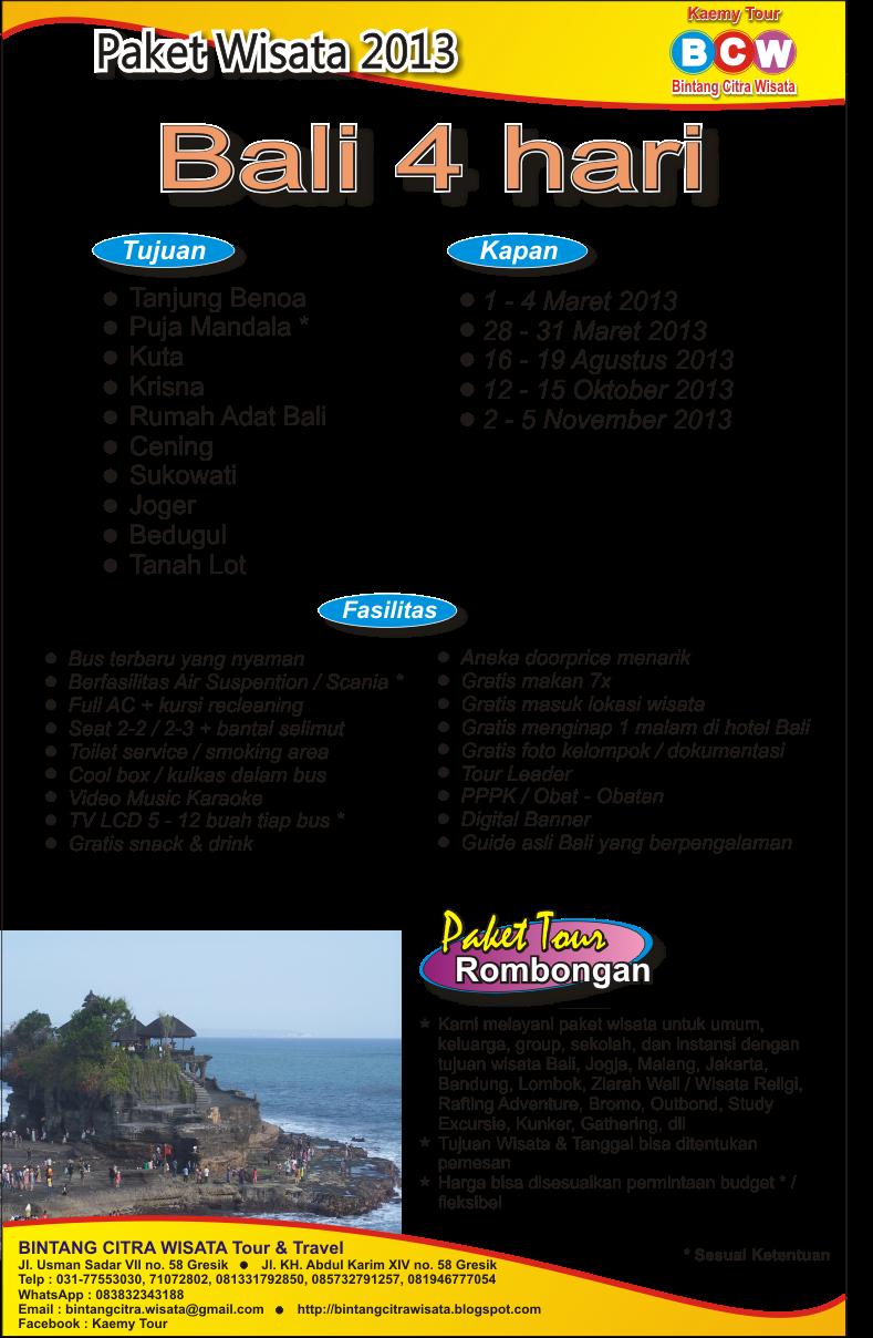 paket wisata bali desember 2014
