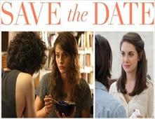فيلم Save the Date