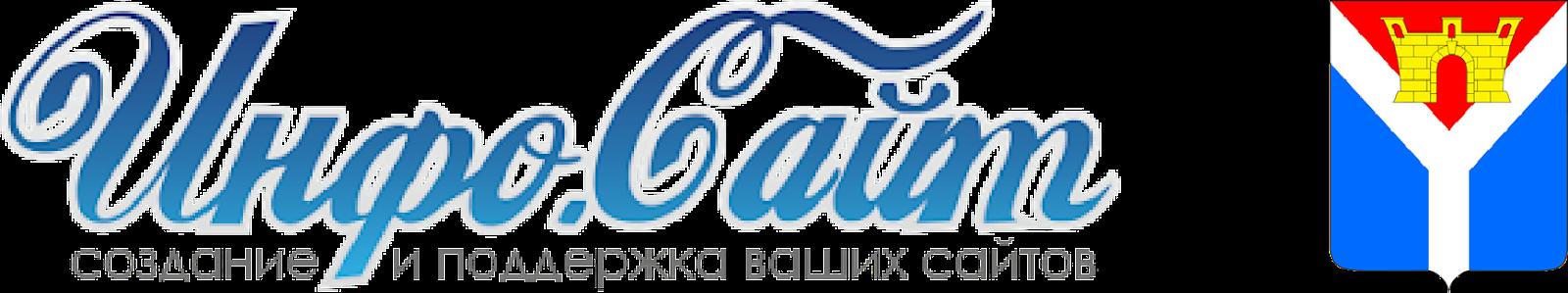 Усть-Лабинск 🌍 Новости : Информационный агрегатор Инфо-Сайт