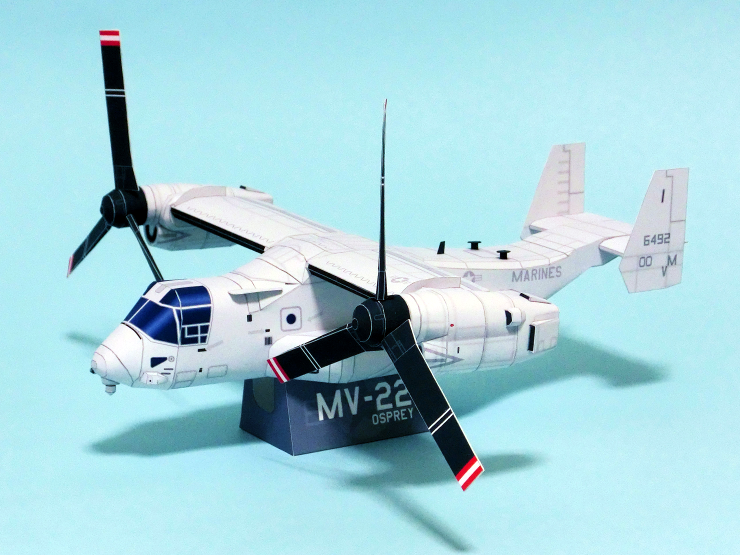 MV22 Osprey Paper Model