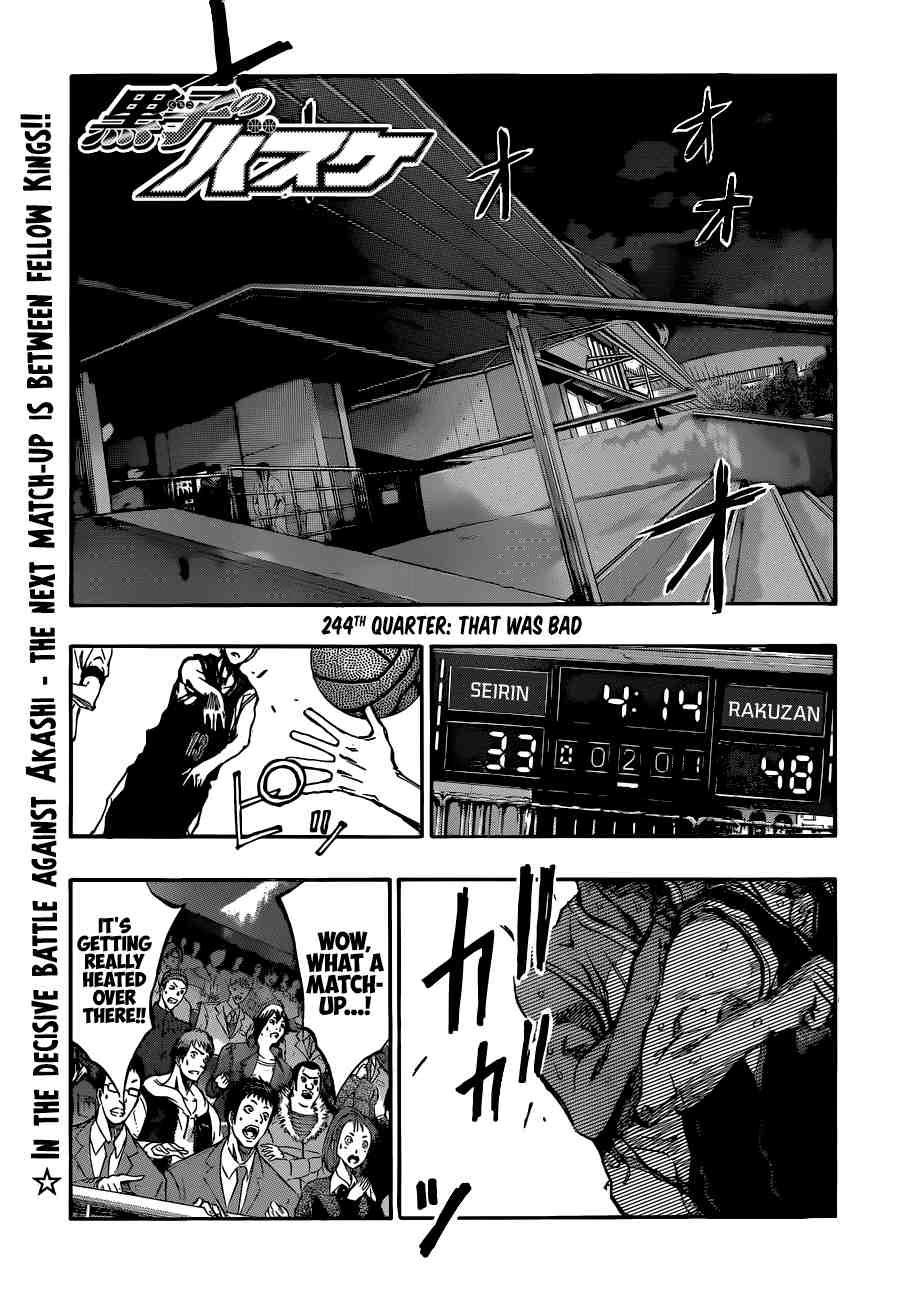 Kuroko no Basket Manga Chapter 244 - Image 01