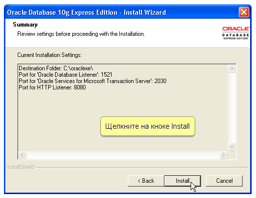 Install Oracle Express 11G R2 on CentOS 7 Its full of
