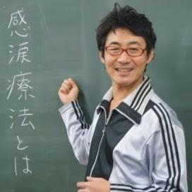 吉田 英史