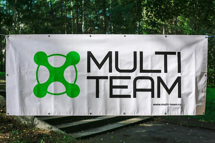Команда Multi-Team