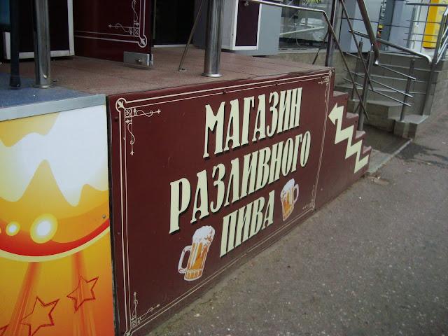 Piwo nie jest tanie, ale i tak warto spróbować rozlewanego piwa w jednym ze specjalistycznych sklepów!