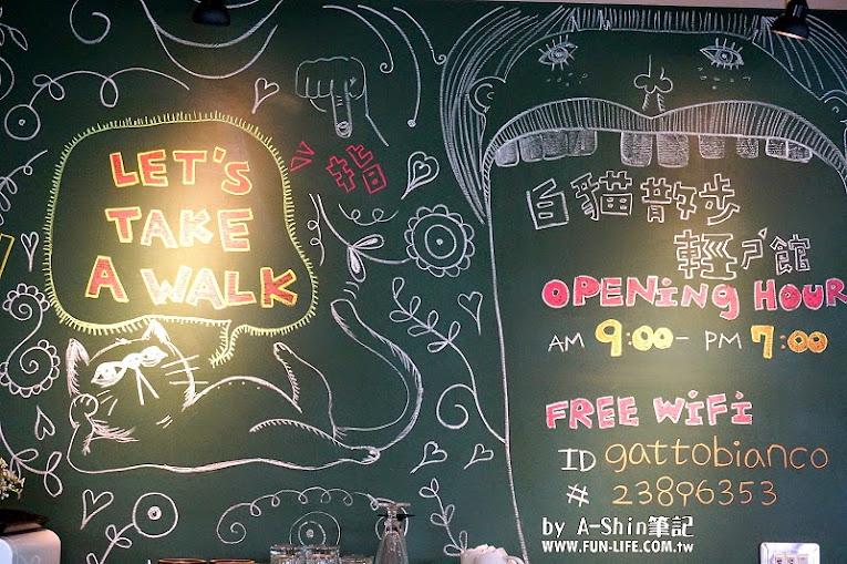 DSC06973 - 白貓散步輕食館|帶著白貓散步到台中南屯,尋找一份輕鬆悠然自在,坐下品嘗美味餐點。