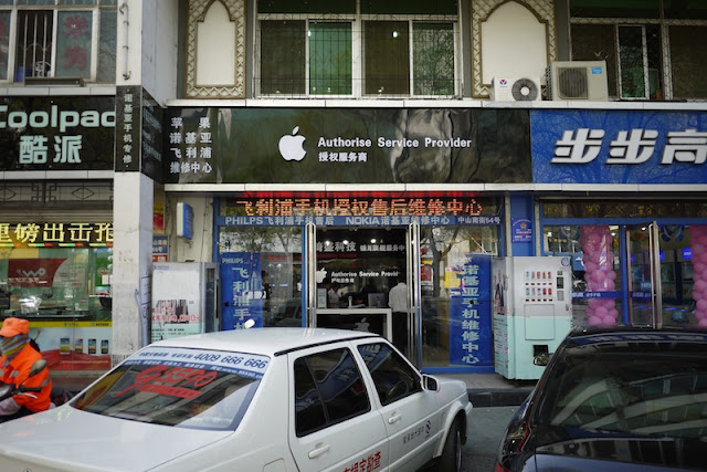 authorized apple service provider in Yinchuan, China