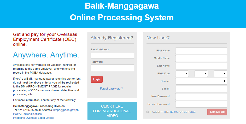 POEA (OEC) Online Application Form OFW on Vacation, rehired, or returning