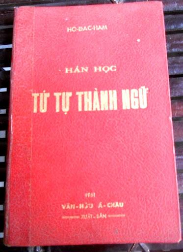 Sách giáo khoa tiểu học cũ - nơi lưu giữ từng trang ký ức DSCN3277