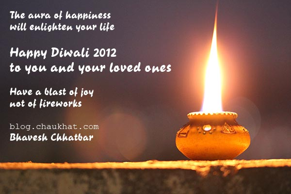 Happy Diwali 2012 - Diwali Greeting Card