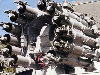 Hệ thống phóng bom ngầm RBU-6000
