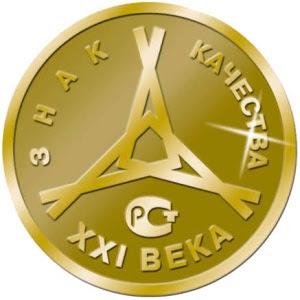 Продукция Тверского предприятия получила золотой и бронзовый знаки качества
