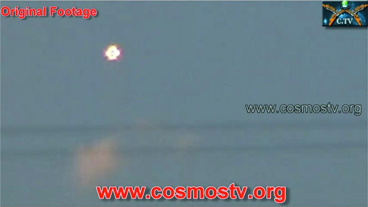 Impactante luz ufo sobre tokio el día 11 de marzo