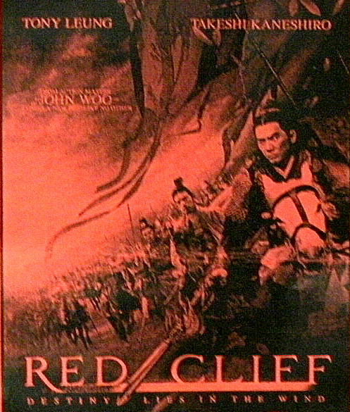 a review of the historically based film red cliff a movie by john woo Legendary action cinema master john woo and international superstar tony   hard boiled with this epic historical drama set based on a legendary 208 ad .