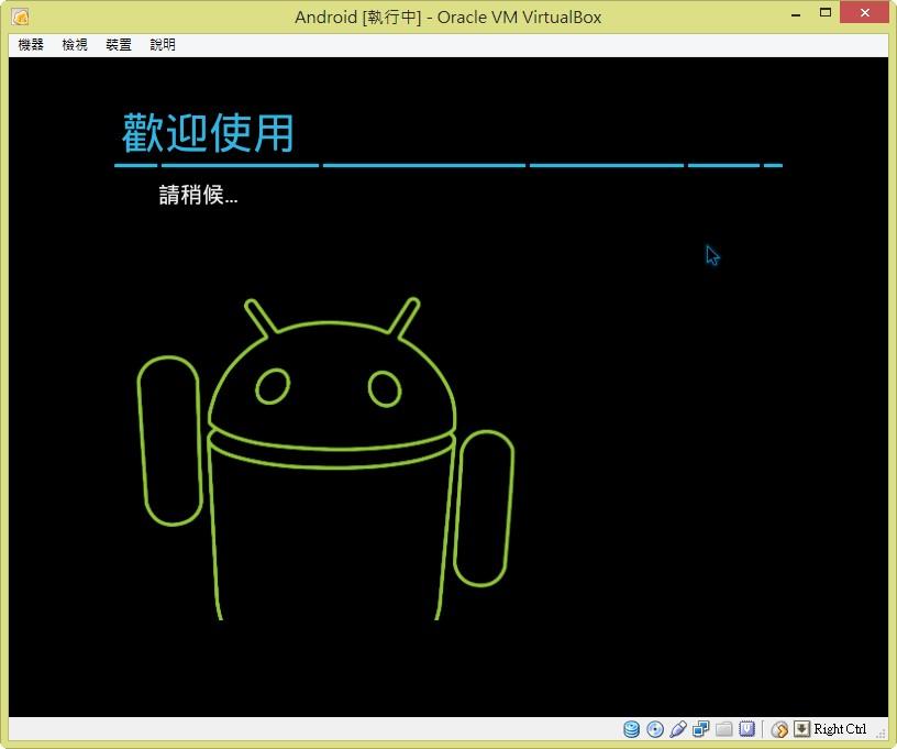 android_start003