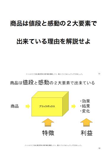 20110804_60332