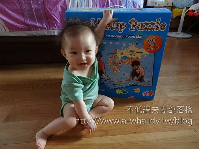 【嬰兒無毒地墊】世界地圖無毒巧拼軟墊開箱分享~很適合送爸爸又有教育意義!