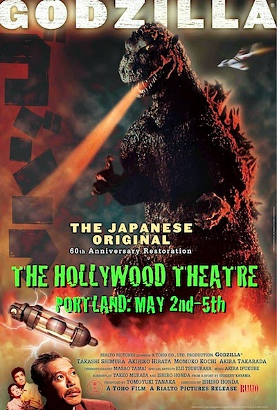 the good the bad and godzilla ����������� quotgodzilla