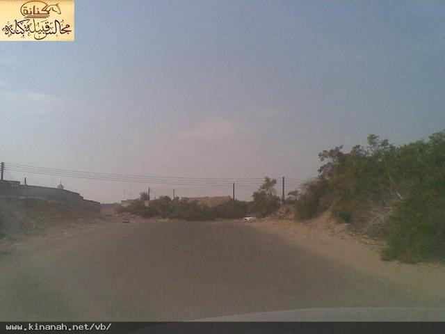 بصور ديار قبائل يعلى الكنانية t6314-11.png