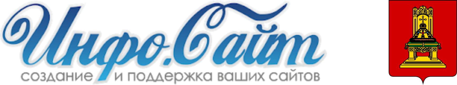 Тверская область 🌍 ИнфоСайт : Новости и объявления Тверской области