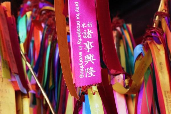My Colourful Wishlist