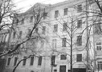 Інститут світової економіки і міжнародних відносин